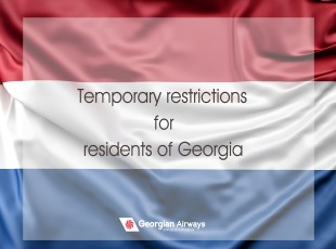 COVID19 EU temporary restrictions for residents of Georgia