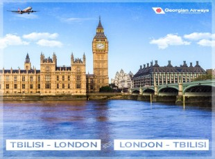 Special discount: London-Tbilisi and Tbilisi-London