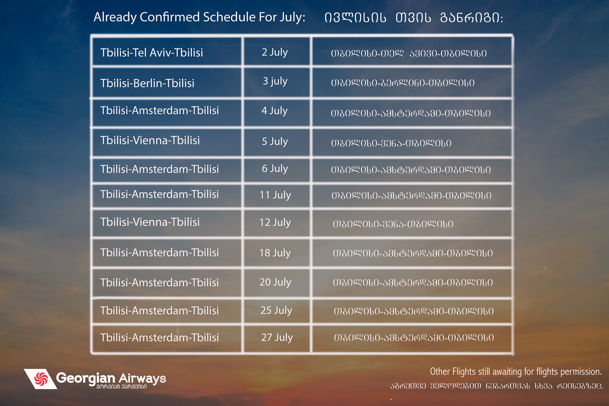 Already confirmed schedule for July: