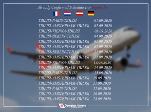 September flight schedule